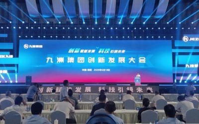 Live Streaming for Jiuzhou Group Innovation and Development Conference