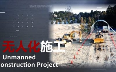 How CVW BeamLink-Duo Being Used in Unmanned Construction Projects