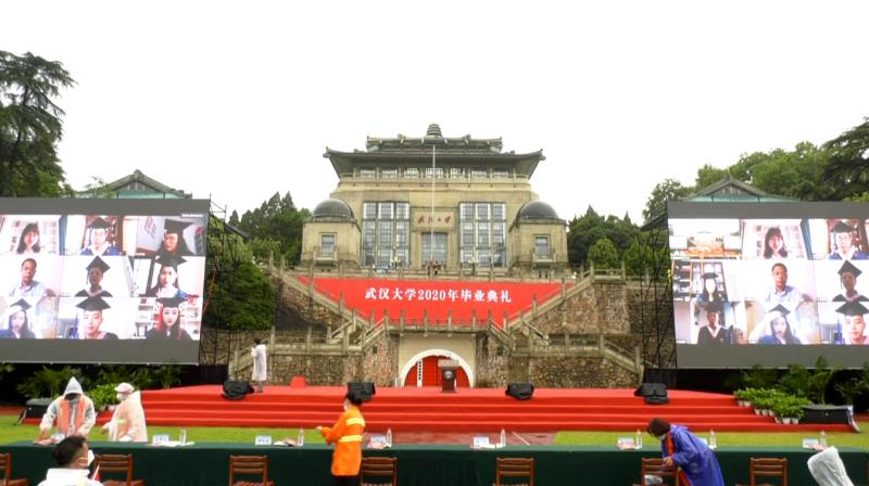 Live Streaming For The Graduation Ceremony of Wuhan University